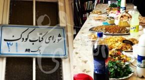 ناهارَک شورا و سفره بدون غذای من